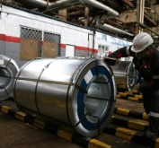 Metinvest launches new cold rolled hardened coil from Ilyich Iron & Steel Works of Mariupol